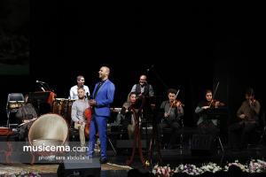 کنسرت حامی - اردیبهشت 1396