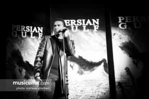کنسرت رضا یزدانی - آذر 1397