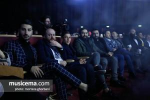 کنسرت تهران محسن ابراهیم زاده - 3 بهمن 1396