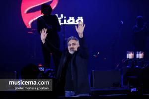 کنسرت هوروش بند - بهمن 1396
