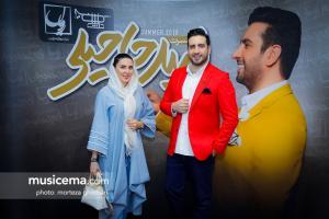 امید حاجیلی ؛ شب دوم کنسرت تهران (تیر ماه 1397)