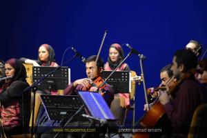 کنسرا ارکستر مهر - مهر 1393