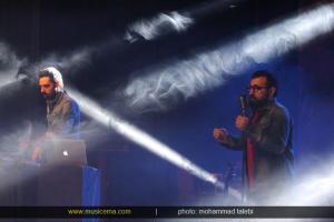 کنسرت چارتار - همدان (بهمن 1393)