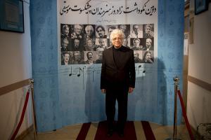 دومین مراسم نکوداشت زادروز هنرمندان پیشکسوت موسیقی