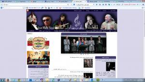 بازتابهای رسانهای دومین جشن سالانه موسیقی ما