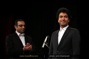 کنسرت شیپور صلح - مهرماه 1393