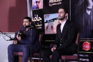 مراسم رونمایی آلبوم «جاذبه» با صدای «حامد محضرنیا» - مهر 1394