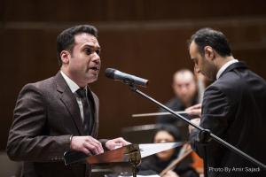 کتسرت وحید تاج و ارکستر فرهنگ و هنر در راخمانینف کنسرواتوار چایکوفسکی مسکو