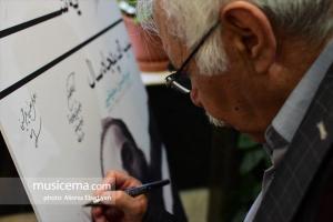 آیین رونمایی آلبوم «یه شب قد پنجاه سال» اثر امیرحسین سمیعی