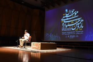 یازدهمین جشنواره ملی موسیقی جوان - روز هفتم - 15 شهریور 1396