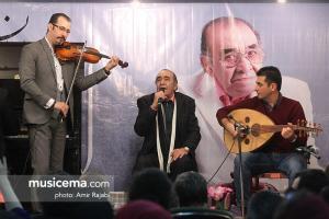 مراسم تولد استاد حسین خواجه امیری در روزنامه ایران