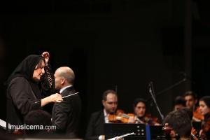 کنسرت ارکستر نغمه باران - سی و سومین جشنواره موسیقی فجر (26 دی 1396)