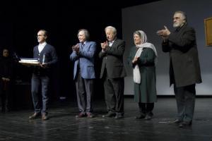 دومین سال نوای موسیقی ایران