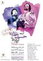 کنسرت «هم آوایان» پس از استقبال شیرازیها، تمدید شد