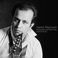 سعید عليپوريان «اولین نگاه» را به بازار میفرستد