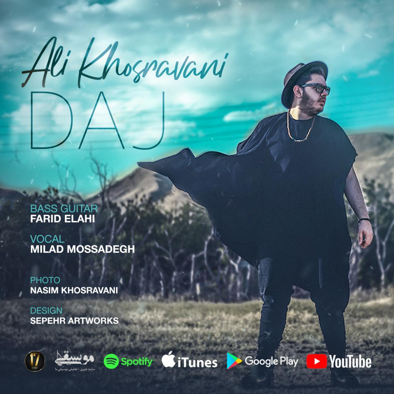 Ali Khosravani - Daj